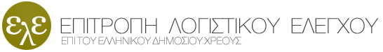 Logo Greece